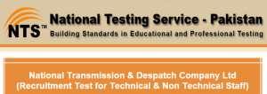 NTDC NTS Test Result 2015 Technical And Non Technical Staff Answer Keys