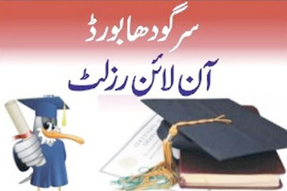 BISE Sargodha Board 10th Class Result 2019 By Roll Number and By Name