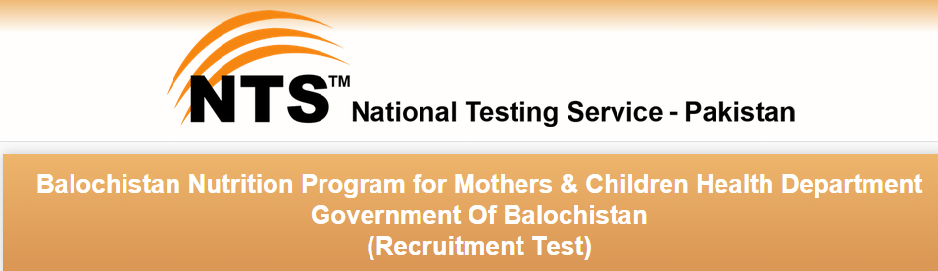 Balochistan Nutrition Program For Mothers & Children Jobs 2015 NTS Form 2