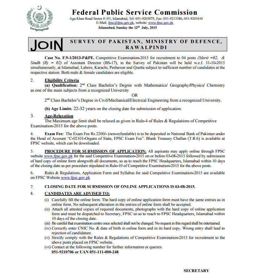 FPSC Jobs 2015 Assistant Director Survey Of Pakistan Apply Online, Last Date