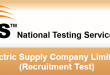 LESCO Lahore NTS Test Result 2015 12th July Lahore Electric Supply Company Limited
