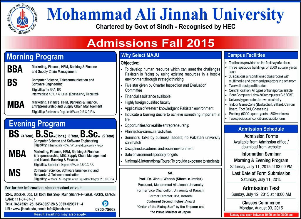 MAJU Karachi Admission Fall 2016 BS, MS, BBA, MBA Eligibility, Form