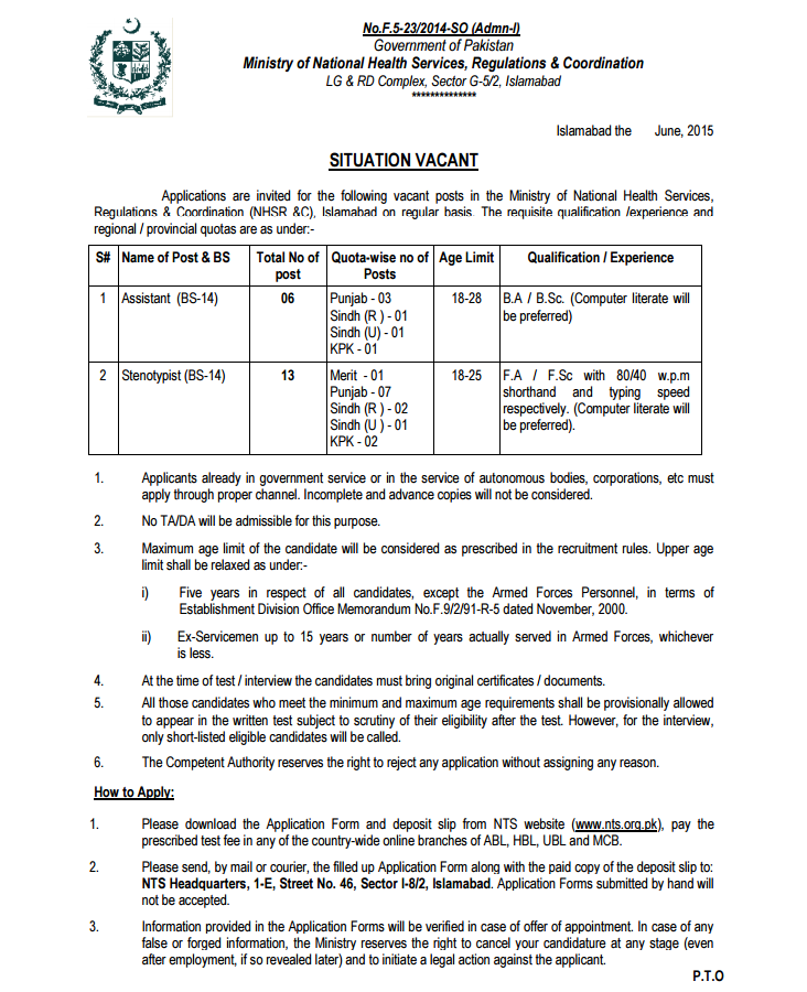 Ministry Of National Health Services Islamabad Jobs 2015 NTS Form Assistant, Stenotypist