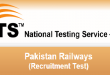 Pakistan Railways NTS Test Date 2015 Roll Number Slips Download Online