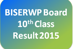 Rawalpindi Board 10th Class Result 2015 Online biserwp.edu.pk Search By Name