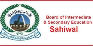 Sahiwal Board 10th Class Result 2020