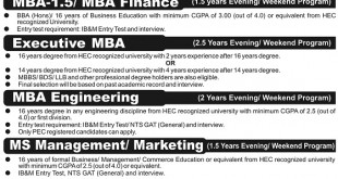 UET Lahore Admission 2015 Fall Entry Test Schedule, Online Form, Eligibility