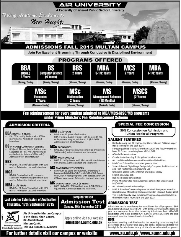 Air University Multan Campus AUMC Admissions 2015 Fall Download Form, Last Date