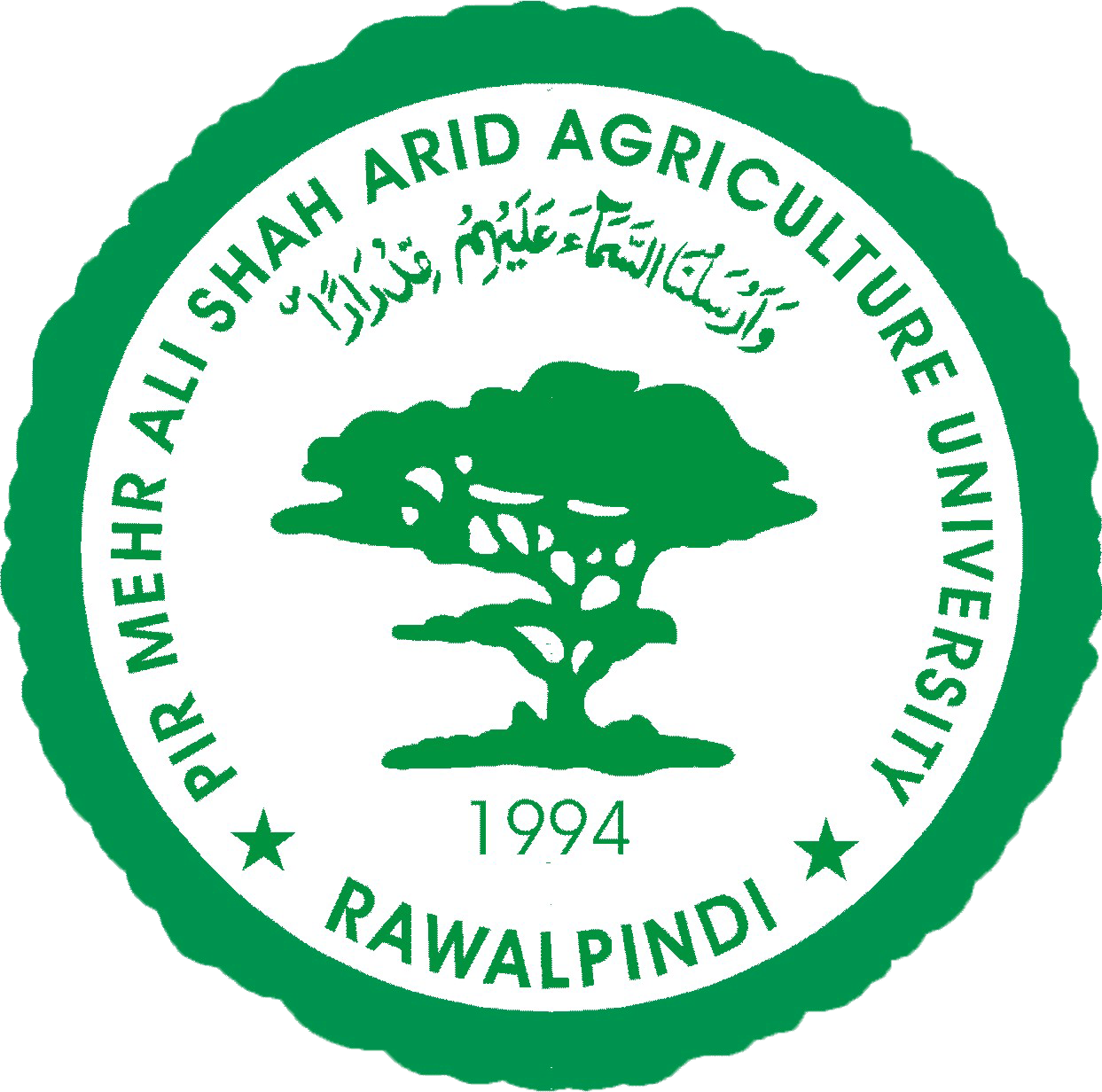 Arid Agriculture University Rawalpindi Admissions 2017 Fall Online Form, Last Date 1