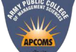Army Public College APCOMS Merit List 2015 BS Engineering 1st, 2nd, 3rd