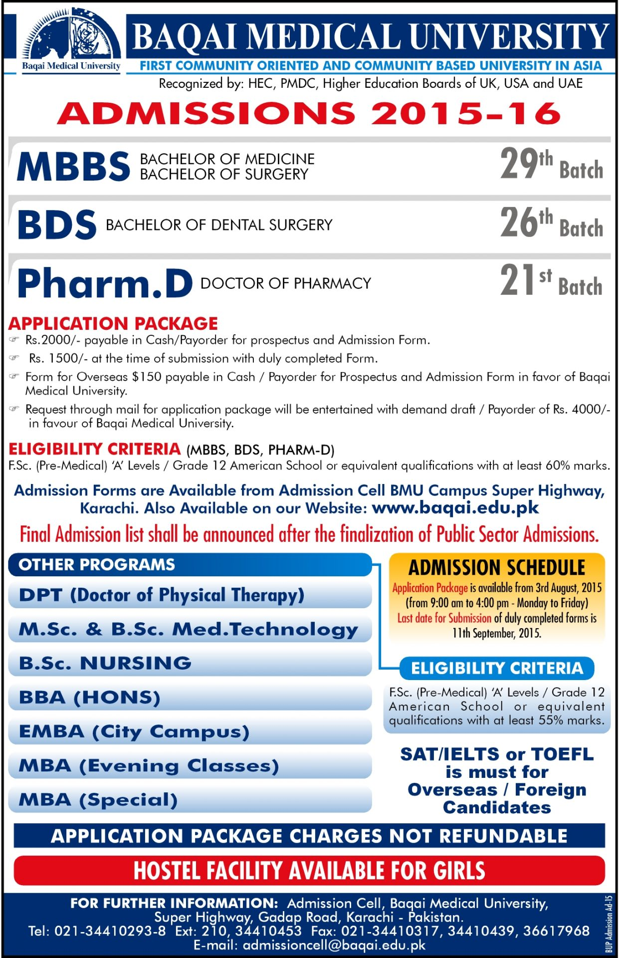 Baqai Medical University Admissions 2015 MBBS, BDS, Pharm D