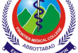 Frontier Medical College FMC Merit List 2017 1st, 2nd, 3rd Entry Test Result