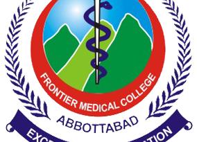 Frontier Medical College FMC Merit List 2018 1st, 2nd, 3rd Entry Test Result