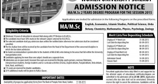 GC Women University Sialkot Admission 2018 MA, MSc 1st, 2nd, 3rd Merit List