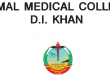 Gomal Medical College GMC DI Khan Merit List 2016 MBBS, BDS