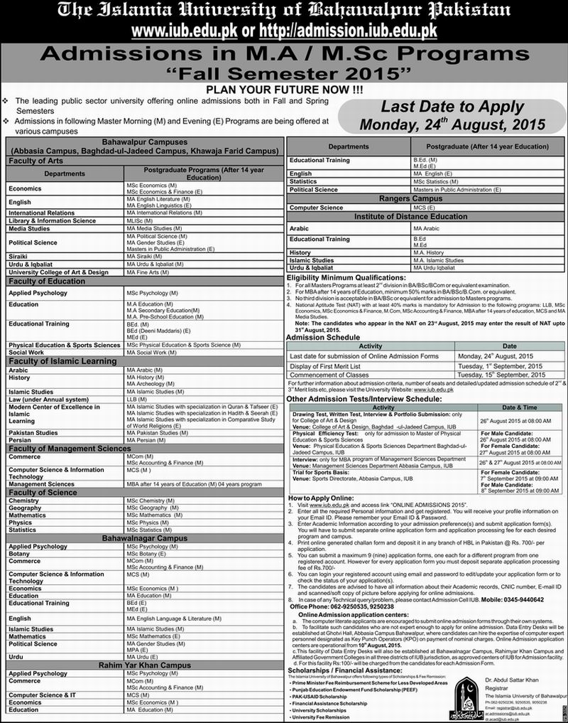 Islamia University Bahawalpur IUB Admissions 2017 Fall MA, MSc Apply Online
