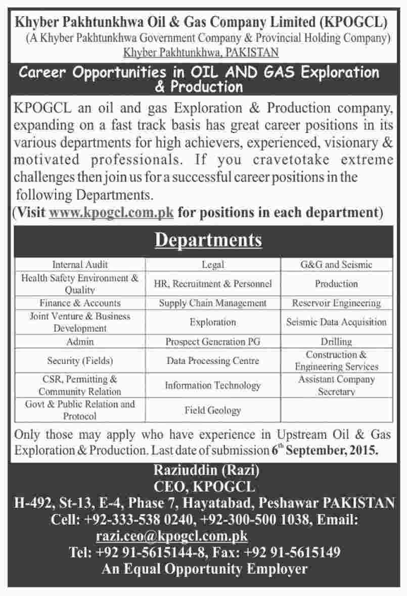 KPK Oil & Gas Company Limited KPOGCL Jobs 2015 Online Form Last Date 1
