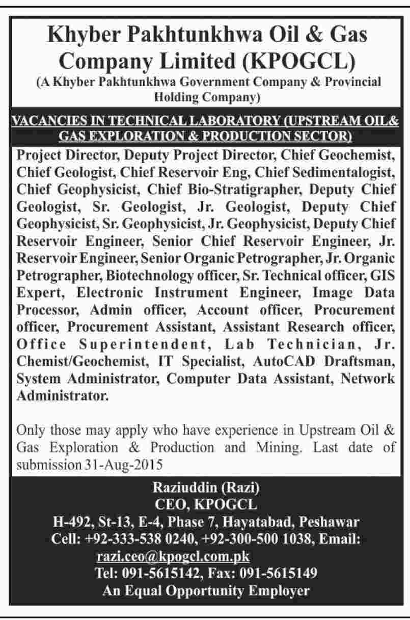 KPK Oil & Gas Company Limited KPOGCL Jobs 2015 Online Form Last Date 2