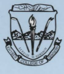 Khyber College Of Dentistry KCD Merit List 2017 1st, 2nd 3rd