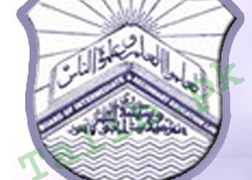 Lahore Board 2nd Year Result 2016 Search By Name