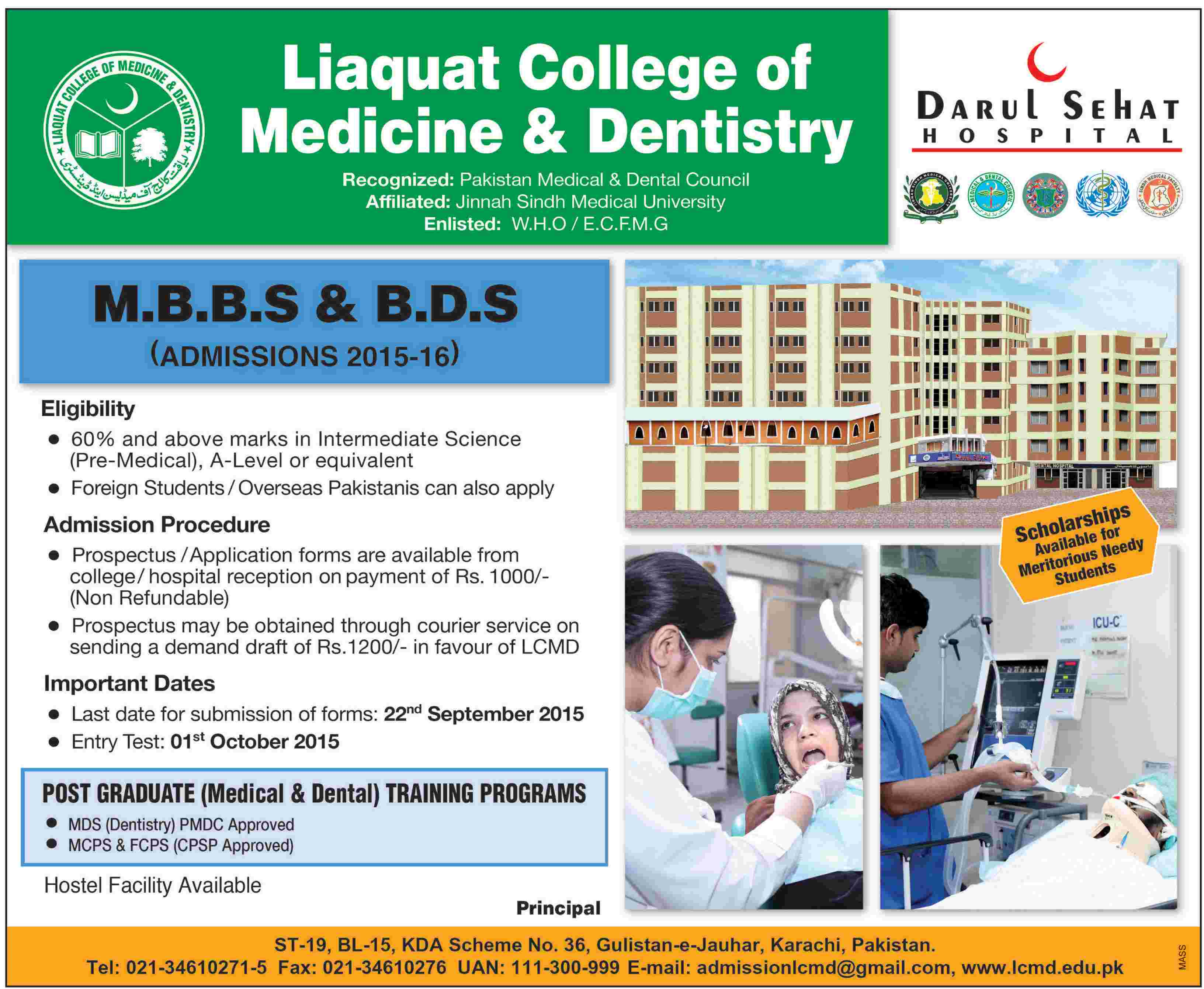 Liaquat College Of Medicine And Dentistry LCMD Admissions 2017 MBBS, BDS Form Last Date