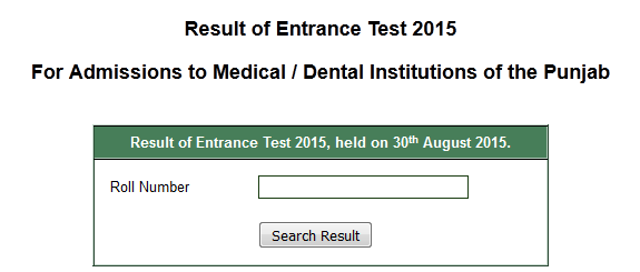 MBBS, BDS Entry Test Result 2015 Punjab UHS Search By Name