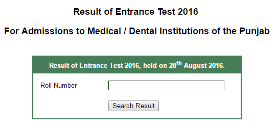 MBBS, BDS Entry Test Result 2016 Punjab UHS Search By Name