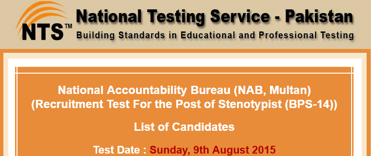 NAB Multan NTS Test Result 2015 Answer Keys Stenotypist 9th August