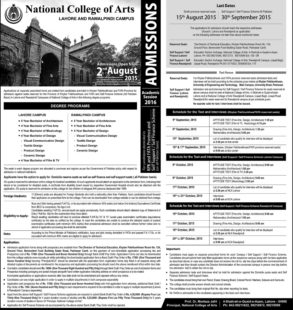 NCA Admissions 2015 Lahore And Rawalpindi Campus Schedule, Apply Online
