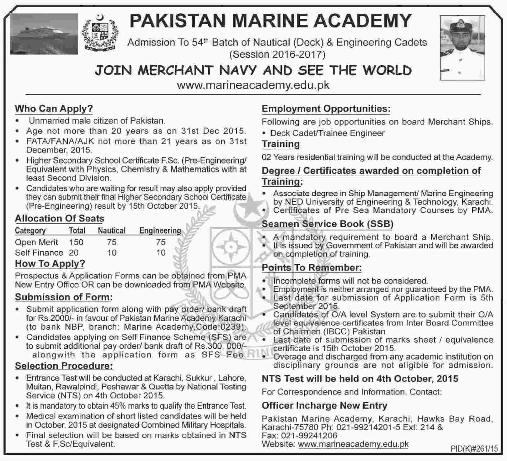 Pakistan Marine Academy Karachi Jobs 2015 54th Batch Nautical, Engineering Cadets