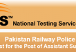 Pakistan Railways Police ASI NTS Test Result 2015 Answer Keys 23rd August