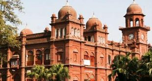Punjab University PU BSc Result 2021 Part 1 2 By Roll No and Name