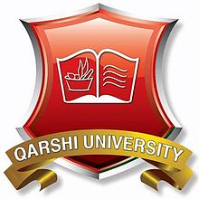 Qarshi University Lahore Admission 2016 Fall Bachelors & Master Eligibility, Form 1