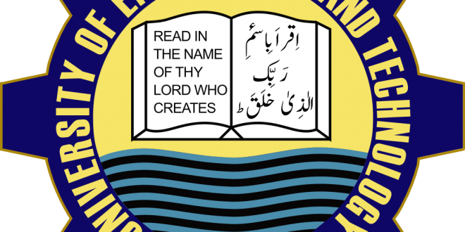 uet lahore entry test result 2018 online by name roll number