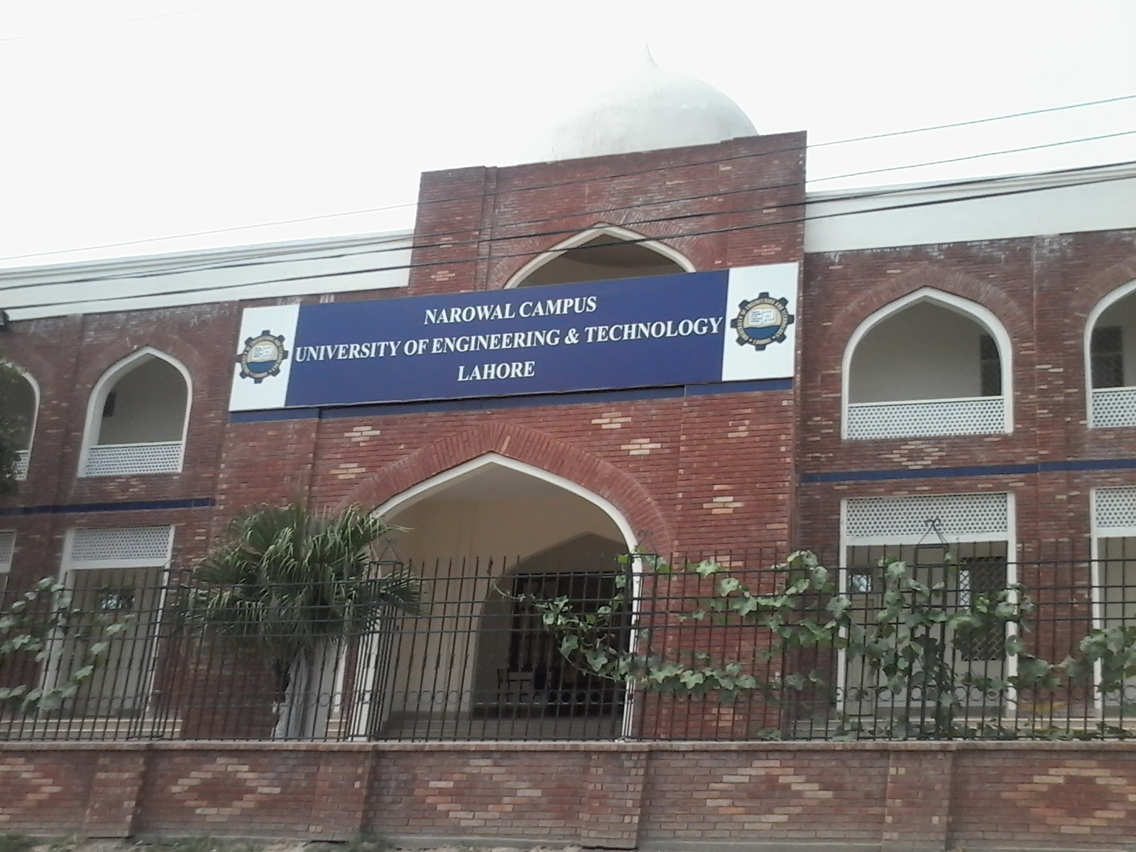 UET Narowal Entry Test Result 2016 Merit List 1st, 2nd, 3rd