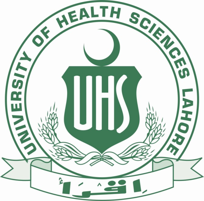 UHS Lahore Entry Test Centres 2015 With Roll No Male, Female 1
