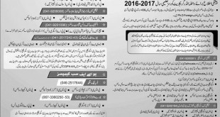 University Of Agriculture Faisalabad UAF Admissions 2016 Online Form, Date