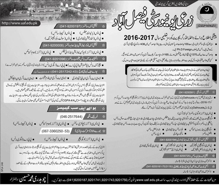 University Of Agriculture Faisalabad UAF Admissions 2017 Online Form, Date