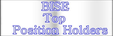 BISE Punjab 1st Year, 11th Class Top Position Holders 2018