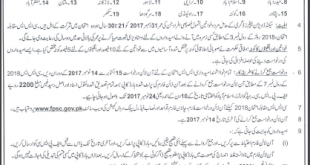 CSS Application Form 2018 FPSC Download Online, CSS Form Last Date