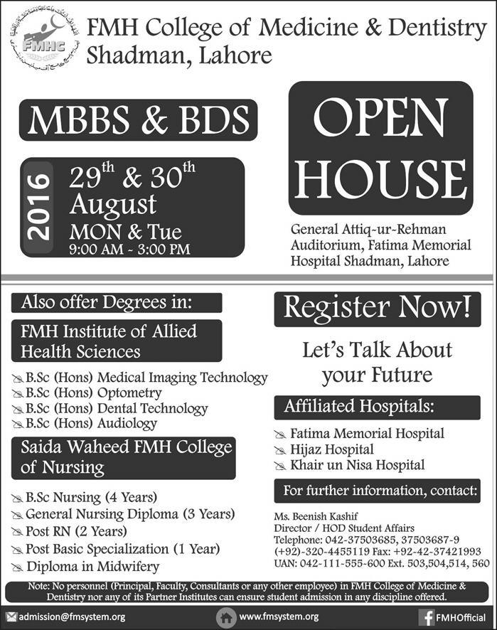 FMH College Of Medicine And Dentistry Lahore Admissions 2016 MBBS, BDS Form
