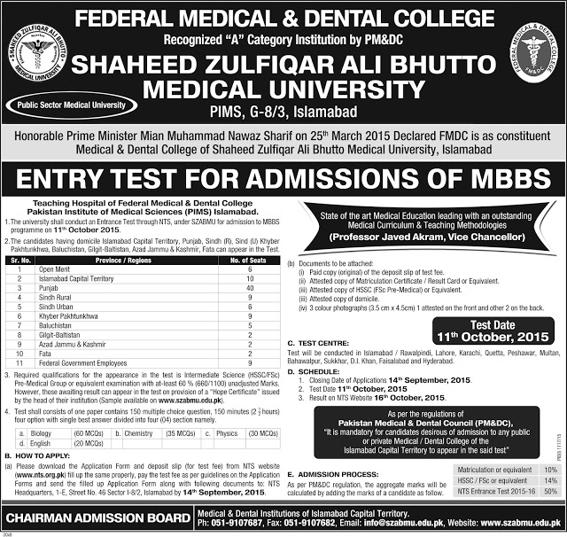 Federal Medical And Dental College Islamabad Admission 2015 MBBS Form