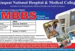 Liaquat National Medical College MBBS Admissions 2015 Form Last Date
