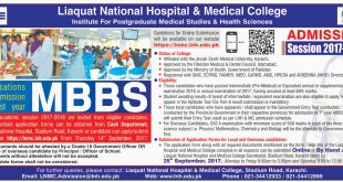 Liaquat National Medical College MBBS Admissions 2018-2019 Form Last Date