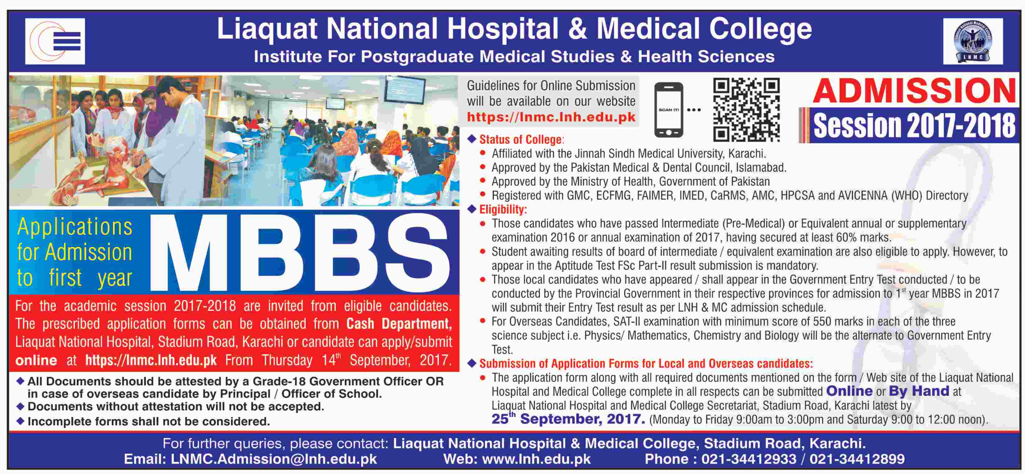 Liaquat National Medical College MBBS Admissions 2017-2018 Form Last Date
