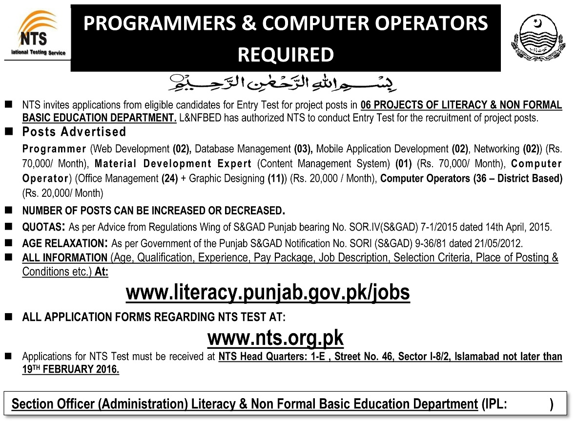Literacy And Non Formal Basic Education Department Jobs 2016 Programmer and computer Operators