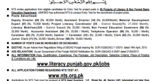 Literacy And Non Formal Basic Education Department Jobs 2016 Project Staff
