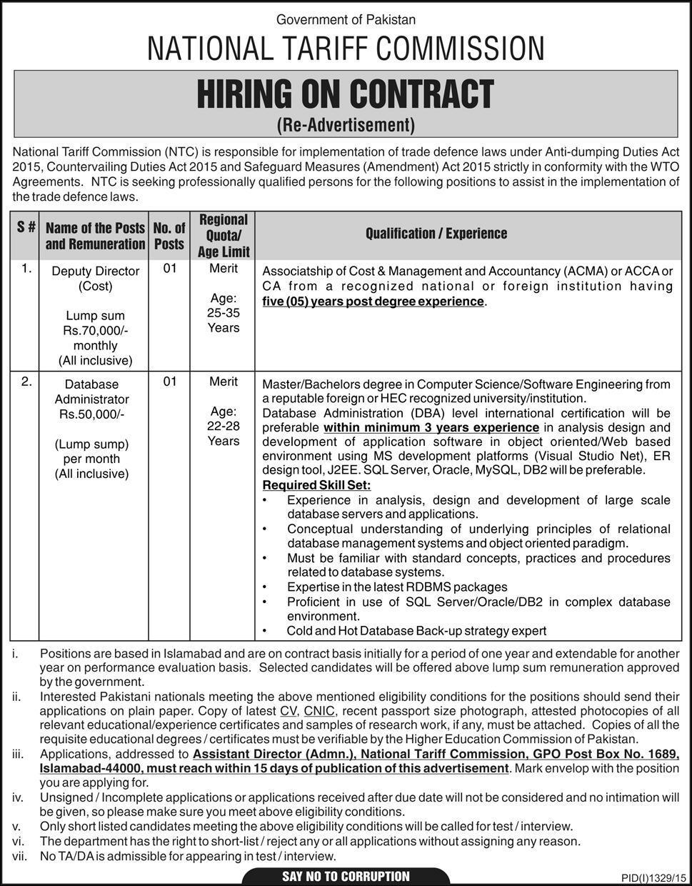 National Tariff Commission Islamabad Jobs 2015 Application Form Last Date