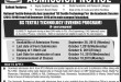 National Textile University Faisalabad NTU Admissions 2015 BS Textile Form Date