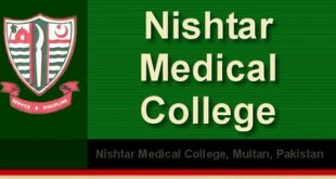 Nishtar Medical College NMC Multan Merit List 2017 MBBS BDS Open Self Provincial